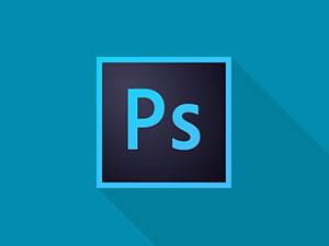 7 Rahasia Adobe Photoshop yang Harus Kita Diketahui (Part 1)